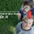 Thieye Dr. X drón teszt- DJI Tello gyilkos?