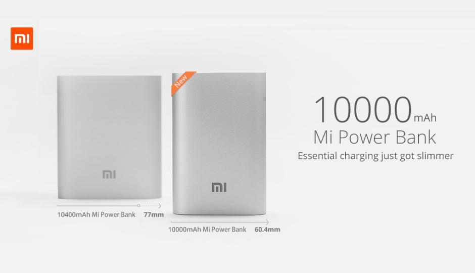 powerbank10000mah_1.jpeg