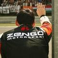 WTCC Hungaroring - vasárnap (élő kommentposzt)