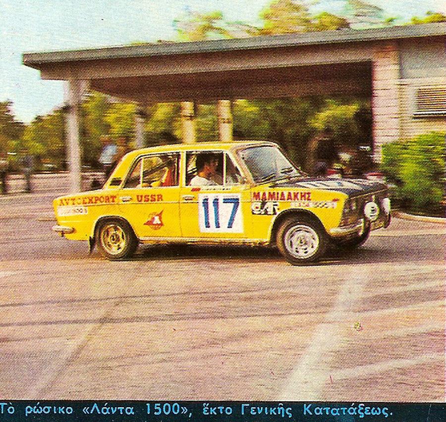 1976-117-Lada 1500 - Stasys Brundza - b.jpg