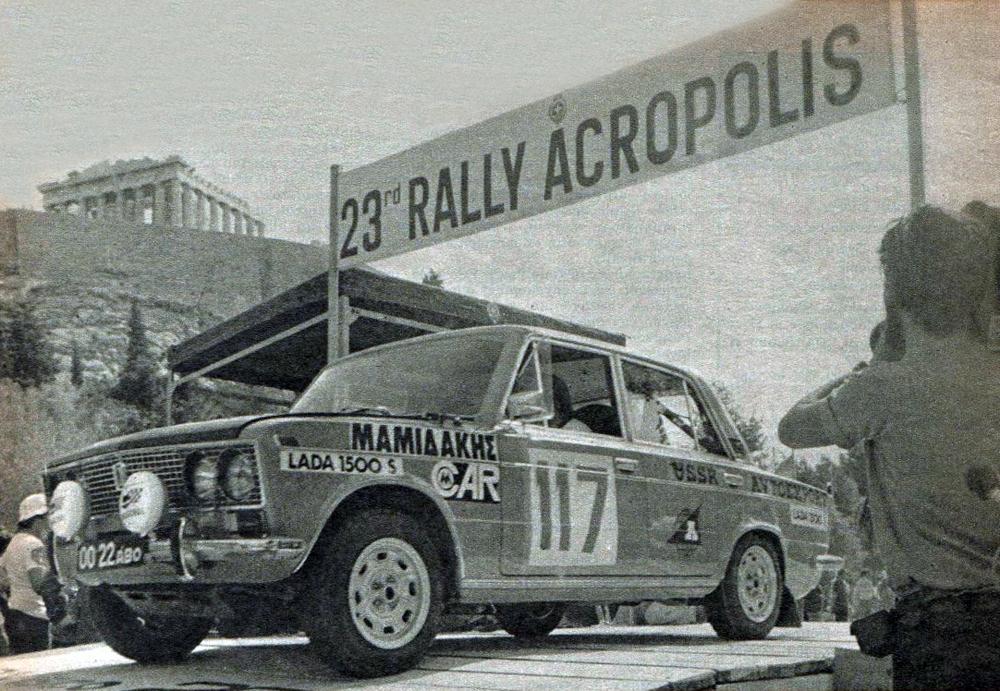 1976-117-Lada 1500 - Stasys Brundza - d.jpg