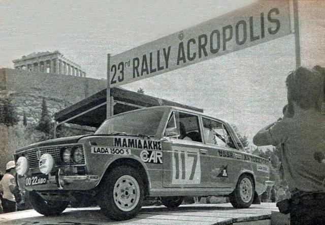 1976-117-Lada 1500 - Stasys Brundza - d_1.jpg