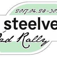 5. Steelvent Ózd Rally 2017 (vasárnap)