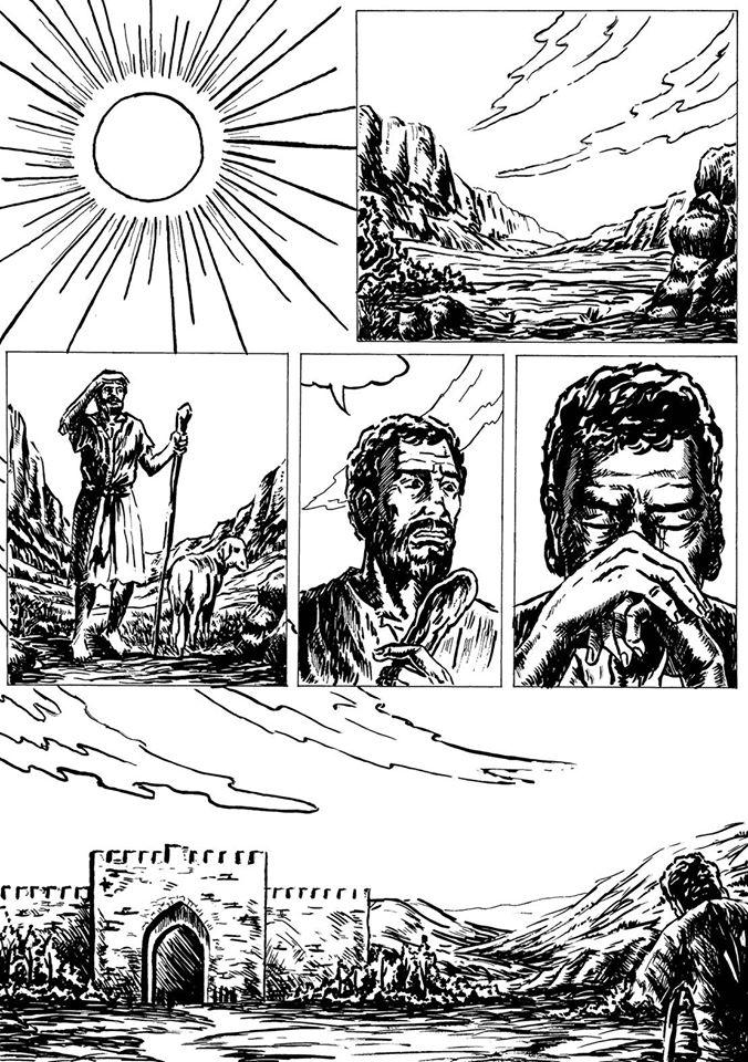 Egy korai verzió első oldala