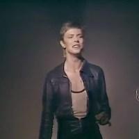 Attila David Bowie-ról