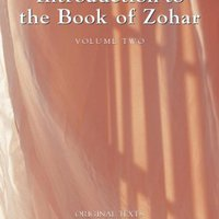 \DJVU\ Introduction To The Book Of Zohar: Volume Two. producto usarlos system traves Sportage General Merrill Cople