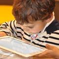 Online tanul a gyermekem?