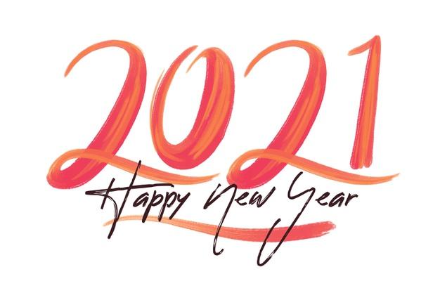 Szia 2020, hello 2021