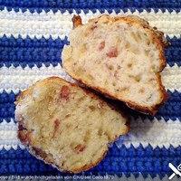 Sajtos sonkás kenyérke