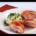 Sajtos-sonkás csirkemell