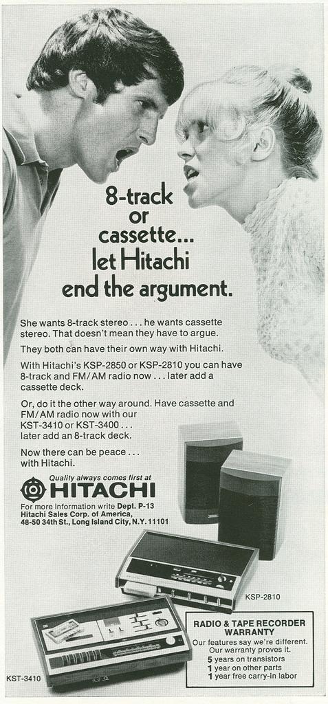 hitachi_argument.jpg