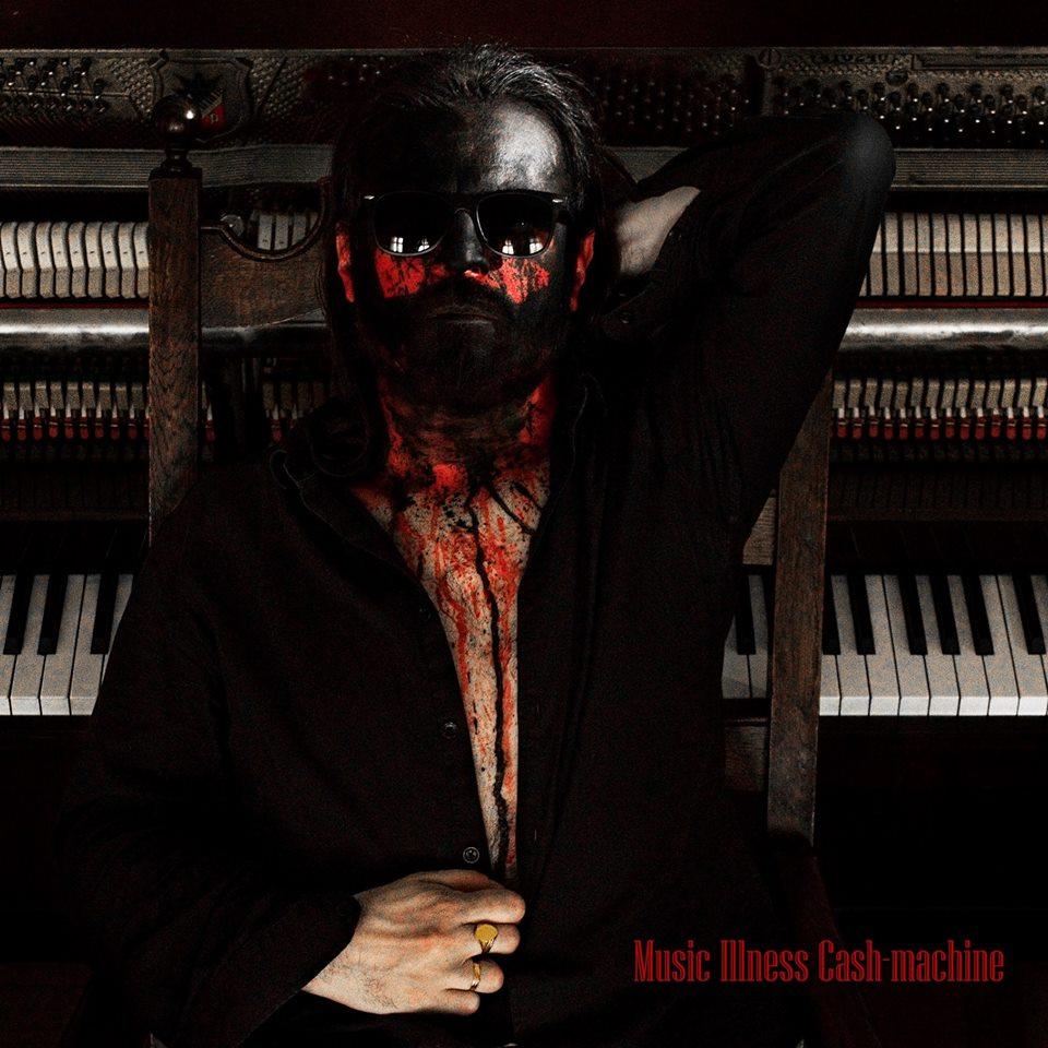 music_illness_cash-machine.jpg