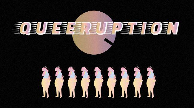queerpution_cover.jpg