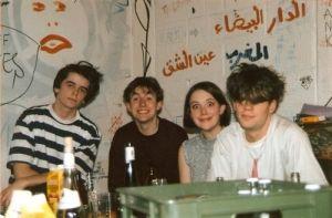 slowdive_1989.jpg