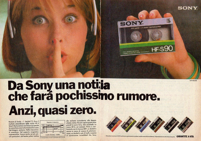 sony_1984.jpg