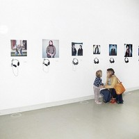 Befelé zenehallgatás kifordítva - az Inside-Out kiállításról