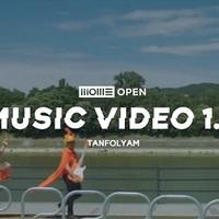 Díjnyertes klip készült az első MOME MUSIC VIDEO 1.0 Tanfolyamon – és már indul is a második ciklus