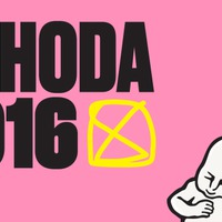 Nyaralás külföldi koncerteken - Fesztiválok a közelben (3: Pohoda Festival)