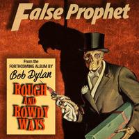Hoppá, tényleg jön az új Bob Dylan-album!