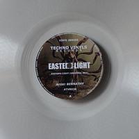 Keleti fény, finn tél - Techno Vinyls-premierek