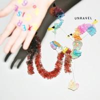 Premier! Unravel: Excercise No. 68 (mixtape)