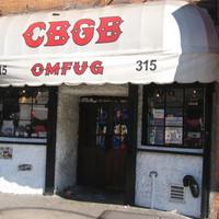 Újra kinyit a CBGB! Sajnos...