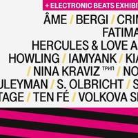 Megint nyerj belépőket a 2015-ös budapesti Telekom Electronic Beats fesztiválra!
