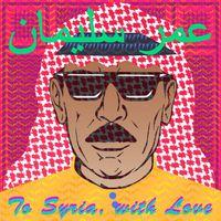 Szíriának ajánlja új albumát Omar Souleyman