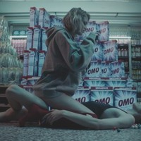 18+ Bosszúszex a szupermarketben Trentemøller zenéjére