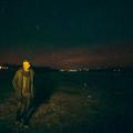 Kilépés az elszigetelődésből – itt a mïus új nagylemeze