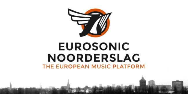 eurosonic.jpg