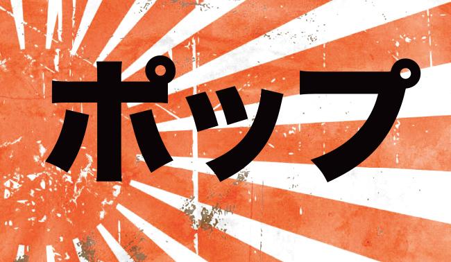 japan_1.jpg