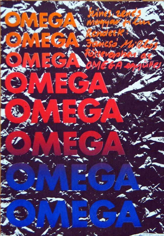 14_omega_2_420_2040.jpg