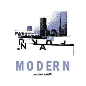 amber_modern.jpg