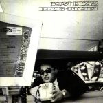 beastie_boys_ill_communication_1994_retail_cd-front_1.jpg