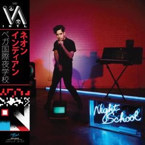 cover_night_school.jpg