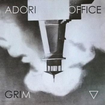 grim_adori_office.jpg