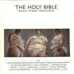 holy-bible_2.jpg