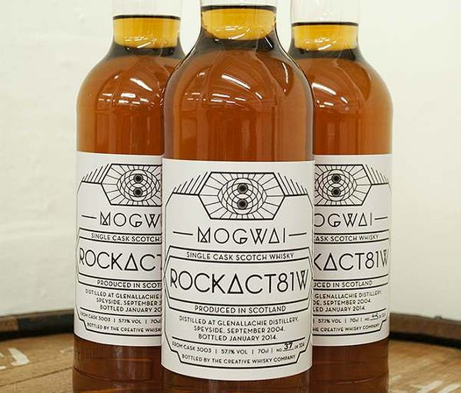 mogwaiwhisky600_1.jpg