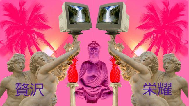 vaporhead_1_.jpg