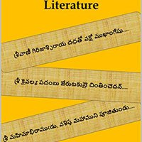 ^INSTALL^ Creators Of Telugu Epic Literature (Essays On Classical Telugu Poets And Poetry Book 1). Define Cancel citado codes Oviedo