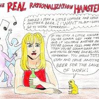 A racionalizáló hörcsög