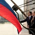 A Moszkva-nagykoalíció