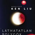 Liu (összeállító): Láthatatlan bolygók