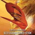 Az év legjobb science fiction és fantasynovellái 2019.