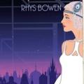 Bowen: Holttest a könyvesboltban