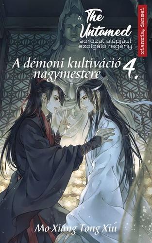 a_demoni_kultivacio4.jpg