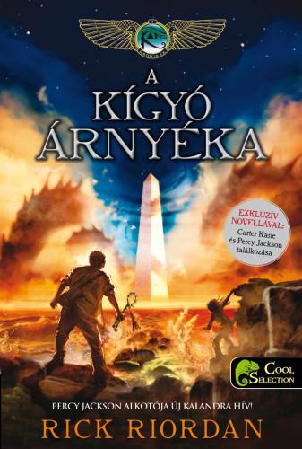 a_kigyo_arnyeka.jpg
