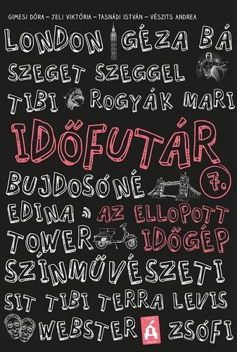 idofutar_7.jpg