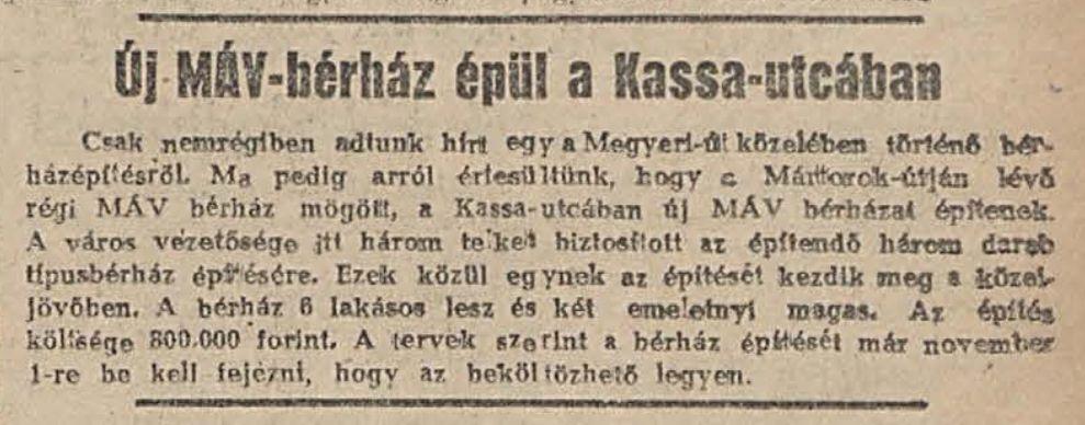 05_1949_07_22_uj_mav_berhaz_epul_kassa_utca_dn_1949.jpg